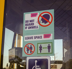 Do Not Board If Unwell