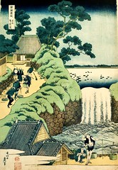 "Kegan Waterfall, from the series ""Famous views of the Nikko mountains (c.1845) - Keisai Eisen (1790-1848)"