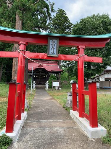 甲州道中(与瀬宿〜上野原宿)