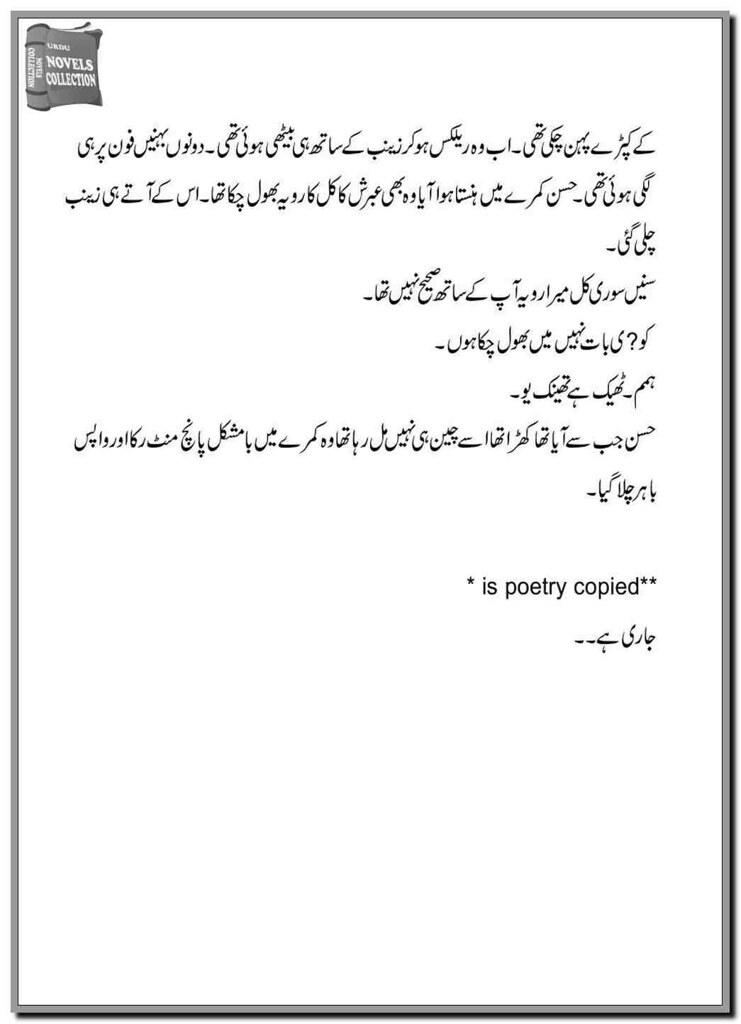 Ishq Tha Beparwa Episode 11 to 15 Urdu Novel By D.s