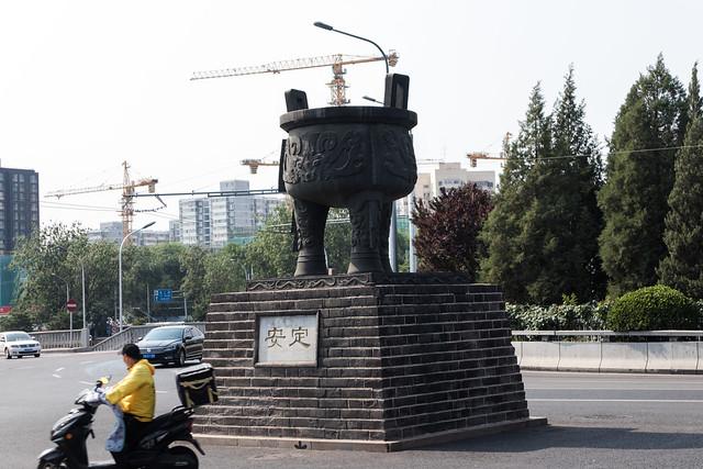 3162-1732