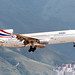 Orient Thai | Lockheed L1011 Tristar 1 | HS-LTB | Hong Kong International