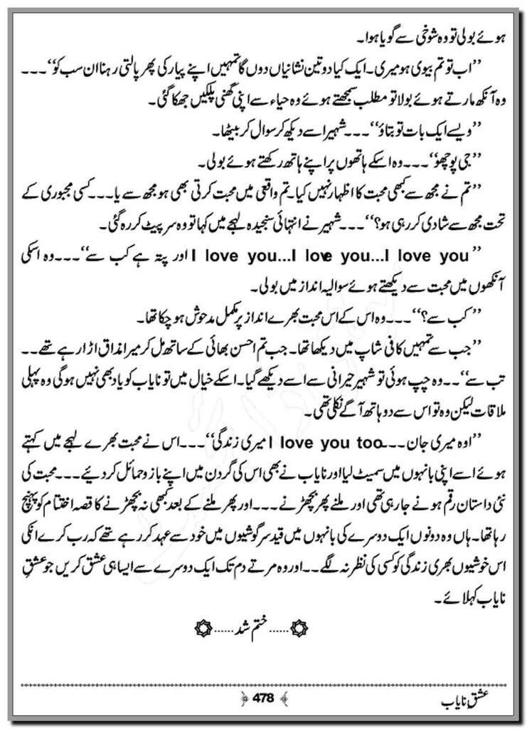 Ishq e Nayab By Farhan Khan