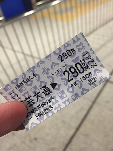 Limino ticket