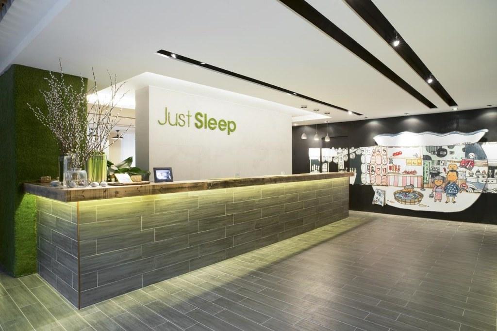 Just Sleep @ Jiao Xi Hotel 2