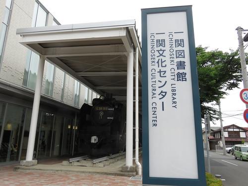 C58103_Iwate_Ichinoseki_一関図書館