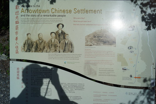 Old Chinese Settlement in Southern New Zealand
