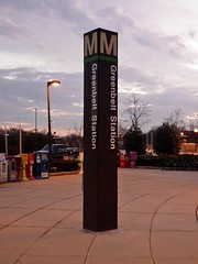 Greenbelt station entrance pylon