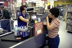 Walmart checkout lane