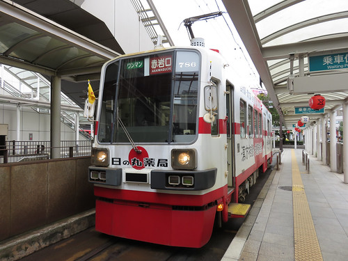 Toyotetsu_780_786_Ekimae (2)