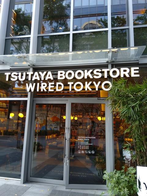 Tsutaya Bookstore Wired Tokyo, Taipei (Taiwan)