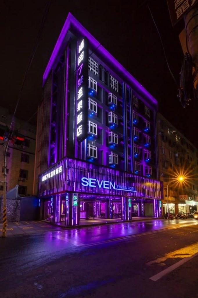SEVEN FUKUN HOTEL 1