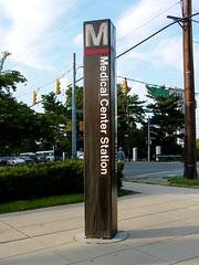 Medical Center station entrance pylon