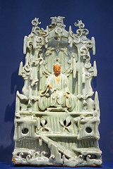 Le Bodhisattva Avalokiteshvara (Musée Cernuschi, Paris)