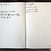 2006.01-2007.12[5] Shanghai Sanlintang Studio Sketchbooks 1to5 上海三林塘工作室 草稿速写簿第一至第五本-372