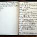 2006.01-2007.12[5] Shanghai Sanlintang Studio Sketchbooks 1to5 上海三林塘工作室 草稿速写簿第一至第五本-375