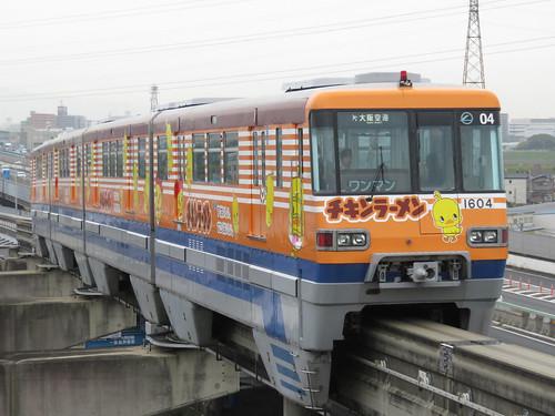 大阪モノレール 1000系 南摂津