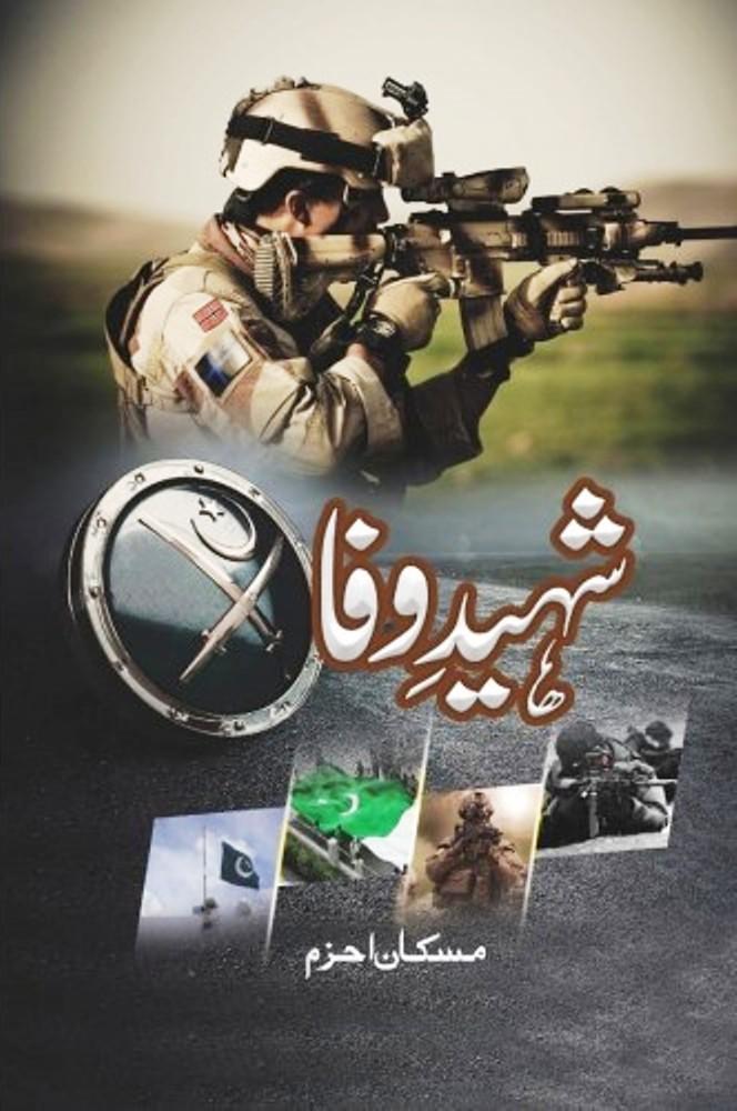 Shaheed e Wafa Complete Urdu Novel By Muskaan Ahzem,بلاشبہ یہ داستان حب الوطنی پر لکھی گئی اپنی نوعیت کی ایک منفرد داستان ہے مگر دو اوررنگ نمایاں نظر آتے ہیں- محبت اور دوستی کے رنگ -