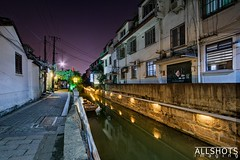 The canals of Suzhou by night - Suzhou, Jiangsu Province, China