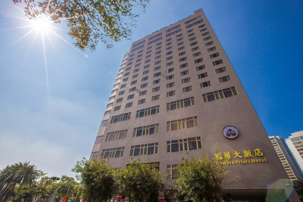 Howard Prince Hotel Taichung 1