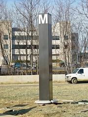 Largo Town Center station entrance pylon [01]