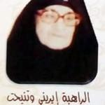 الأم إيريني القديسة دميانة بالبراري (1)