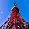 Photo:A view of TokyoTower from ground. #東京タワー #tower #TorredeTokio #도쿄타워 #TorredeTóquio #ТелевизионнаябашняТокио #东京铁塔 #日本電波塔 #東京都 #Tokyo #港区 #Minatoku #芝公園 #ShibaPark #日本 #Japan #ivvaDOTinfo By ivva
