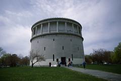 Water Reservoir - Arlington, Massachusetts