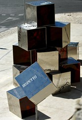 Street Art - Sculpture (Temporary exhibition)