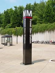 Forest Glen station entrance pylon