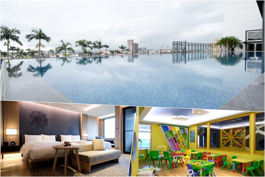 2020 Yilan New Hotels
