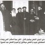 القمص ميخائيل إبراهيم (32)