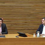 Comissió d'Agricultura, Ramaderia i Pesca