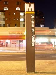 Ballston-MU station entrance pylon