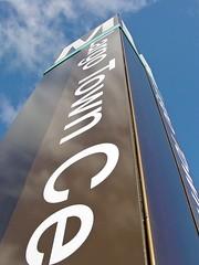 Largo Town Center station entrance pylon [04]