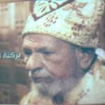 القمص متى عبد الملك (11)
