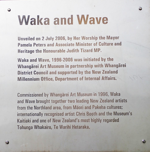 Waka and Wave explanation - see the next picture