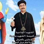 القس مينا عبود شاروبيم (6)