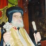 الأنبا فيلبس مطران الدقهلية ورئيس دير مارجرجس بميت دمسيس وبلاد الشرقية (37)