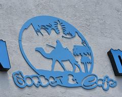 EMAGE Center