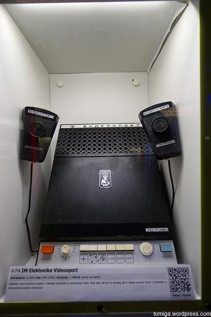 DSC03200
