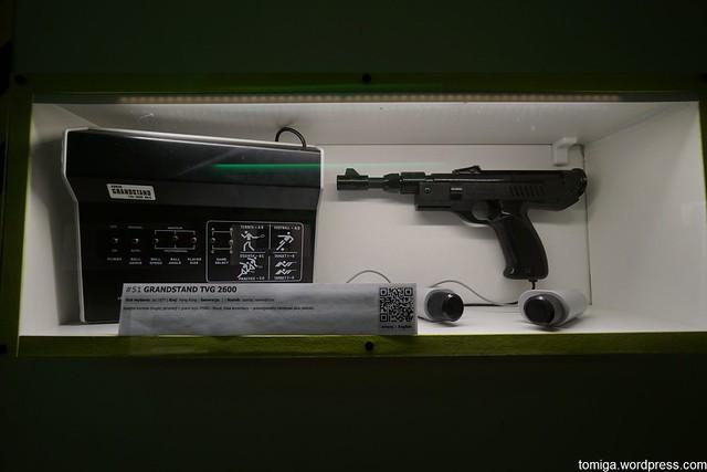 DSC03243