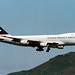 Cathay Pacific Cargo | Boeing 747-200F | B-HVZ | Hong Kong International