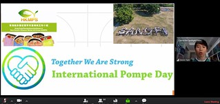 2020-4-5 世界龐貝氏症日 / 世界庞贝氏症日 / International Pompe Day