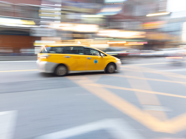 Panning with cell phone