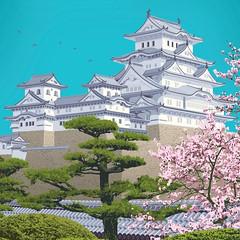 Osaka [Japan]