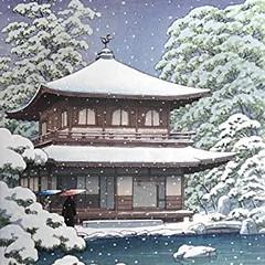 Ginkakuji [Kyoto]