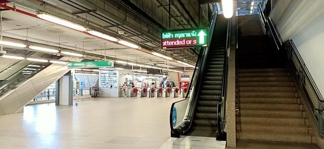 Bangkok - Airport Rail Link at Makkasan Station