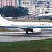Xiamen Airlines | Boeing 737-700 | B-2658 | Guangzhou Baiyun (old)