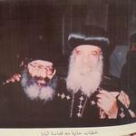 الراهب القمص يوحنا البرموسي (2)